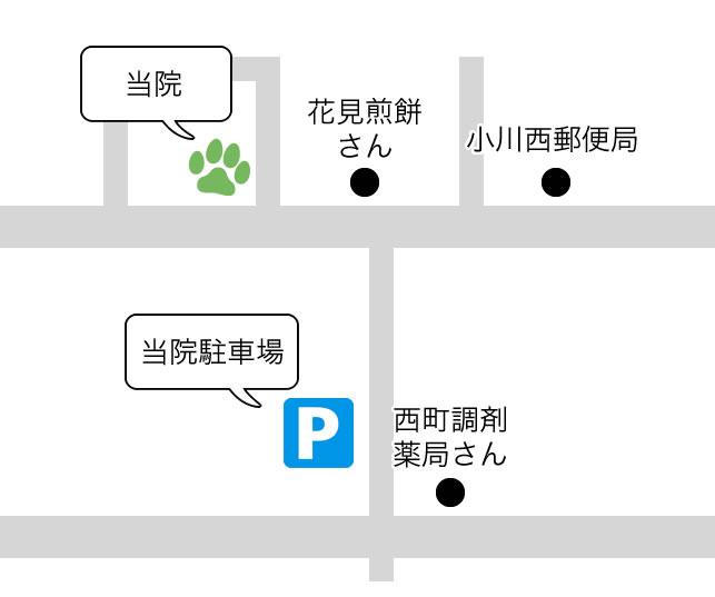 つむぐ動物病院 駐車場
